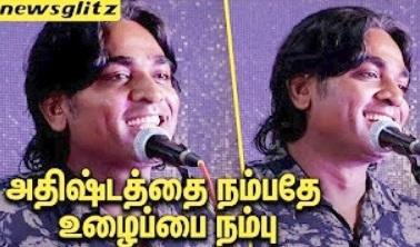 K Veeramani praises Vijay Sethupathi
