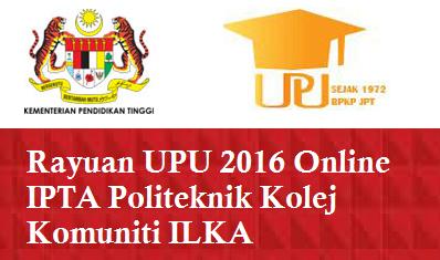 Rayuan UPU 2016 Online