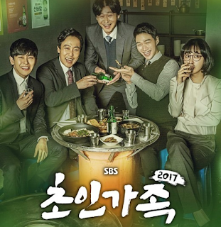 Sinopsis Drama Strong Family 2017