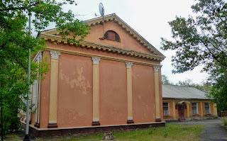 Новгородское. Парк. Спортивный зал