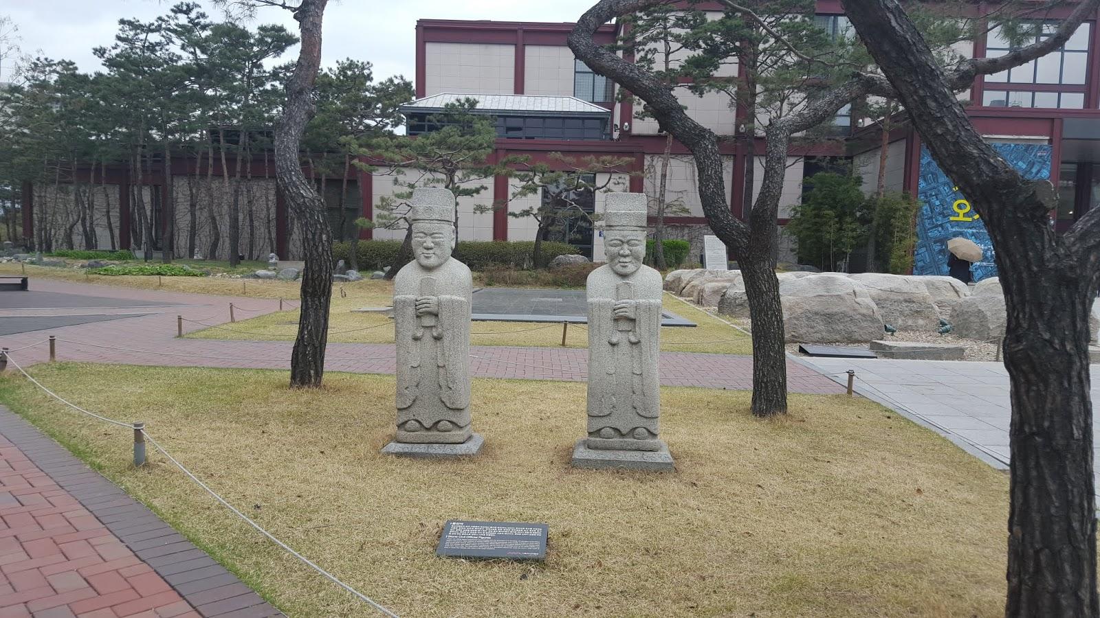 首爾歷史博物館