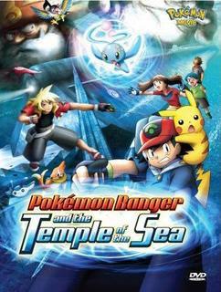 Pokémon 9: Ranger y el Templo del Mar – DVDRIP LATINO
