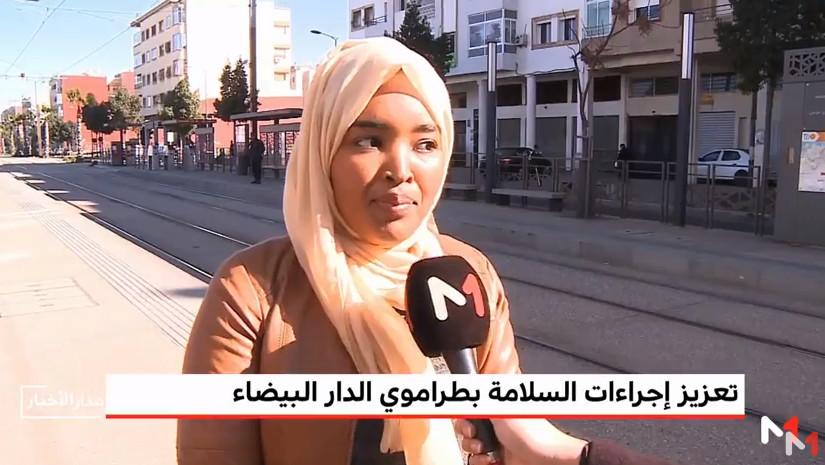 اولاد برحيل روبورتاج.. تعزيز إجراءات السلامة بطرامواي الدار البيضاء