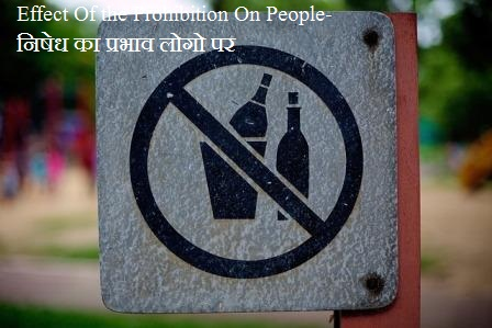 Effect Of the Prohibition On People