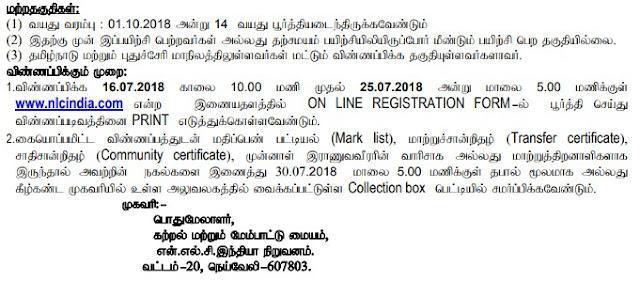 NLC Recruitment 2018 765 Apprentice Jobs Notification