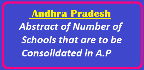 Rationalization Abstract-Number of Schools that are to be consolidated in A.P/2016/05/rationalization-abstract-number-of-schools-that-are-to-be-consolidated-in-ap.html