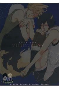 Aishiteru, Love you