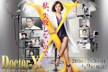 Doctor-X / Dokuta-X Gekai Daimon Michiko Supesharu (2016) - Japanese TV Movie