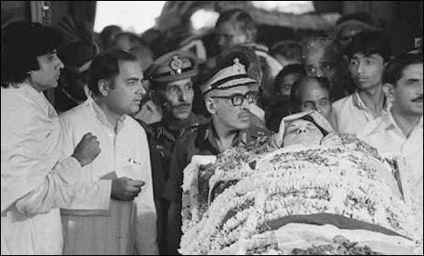 Assassination of Indira Gandhi and Biography