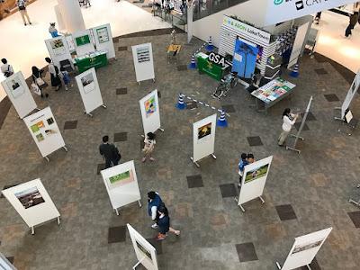 Act Green Eco WEEK 2016 国連環境計画(UNEP)世界環境情報写真パネル展 GSA写真パネル展・自転車発電チャレンジ