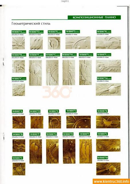 gach bong-1_Page_51 Tổng hợp Full DVD 3D về chi tiết Phào, trần, cột, phù điêu tân cổ điển