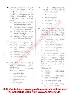 RURAL DEVELOPMENT AND PANCHAYAT RAJ QUESTIONS PDO EXAM QUESTION PAPER 8