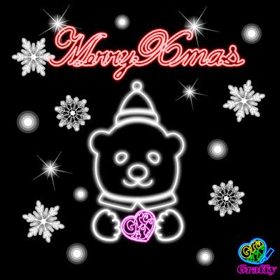 Christmas Xmas Neon Graffy クリスマス ネオン グラッフィ