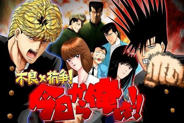 Manga Komedi 'Kyou Kara Ore Wa !!' Akan Mendapatkan Film Terbaru