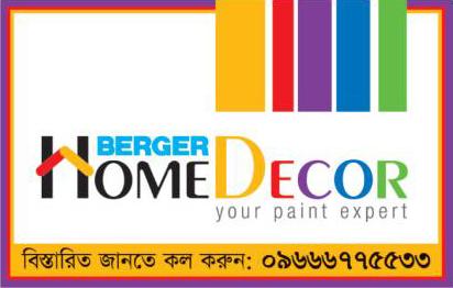 Berger home decor dhaka