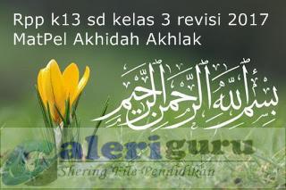 Rpp k13 sd kelas 3 revisi 2017 MatPel Akhidah Akhlak - Galeri Guru