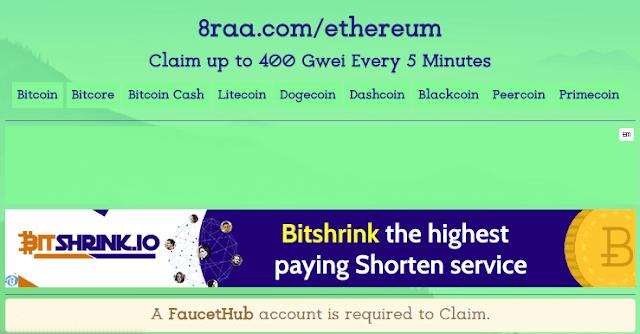 موقع 8raa لربح العملات الرقمية