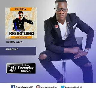 Guardian Angel - Kesho Yako Audio