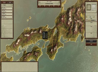 戰國時代中文版,強大的歷史策略遊戲!