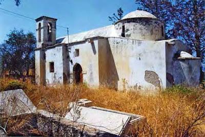 Παναγία η Θερμιώτισσα στη Θέρμια, (εδώ)   αμιγές ελληνικό χωριό της επαρχίας Κερύνειας.  Νοτιοανατολική άποψη της εκκλησίας   της Παναγίας μετά την τουρκική εισβολή.   Μπροστά συλημένοι από τους Τούρκους τάφοι.