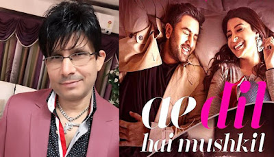 ban-on-ae-dil-hai-mushkil-conspiracy-kamaal-r-khan
