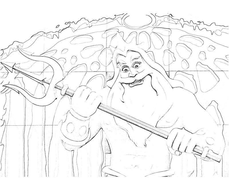 King Triton Lance   Star Sasa