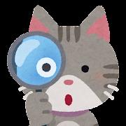 虫眼鏡を持つ猫のイラスト