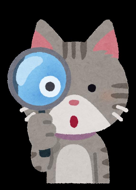 magnifier_animal_neko.png (573×800)