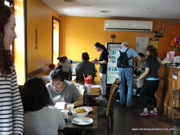 dining room at Phayul Restaurant in Jackson Heights, NY