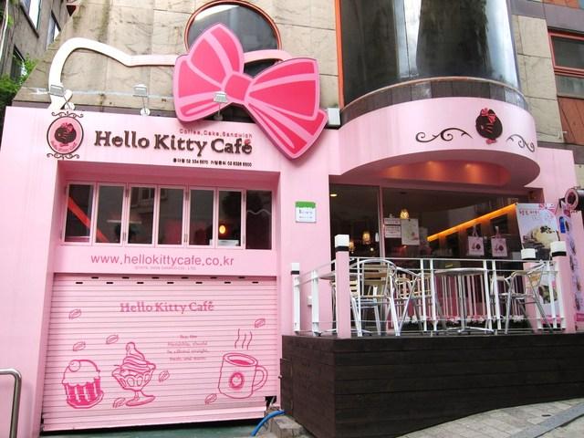 Resultado de imagem para cafe na coreia do sul