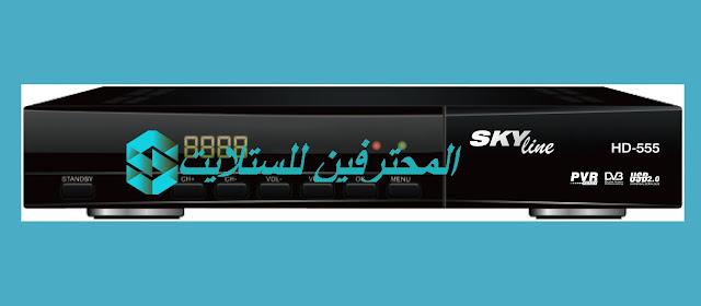 احدث ملف قنوات سكاى لاين SKY line 555 hd