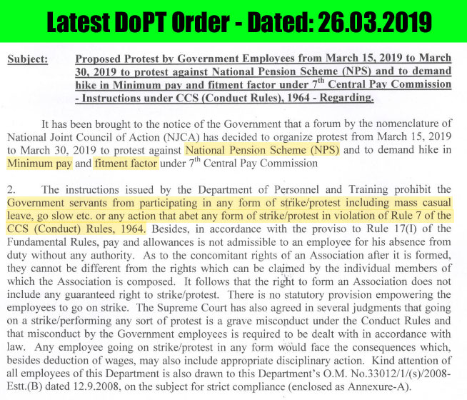 DoPT-Orders-2019-NPS-Hike-7thCPC-Fitment-factor-Strike