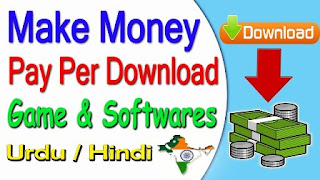 com has decided to innovate you lot the an other amazing way to  Make Money With PPD