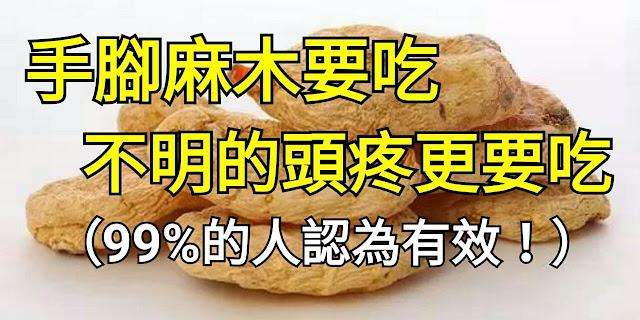 http://www.sharetify.com/2016/11/99.html