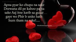 meri rooh ko romantic shayari