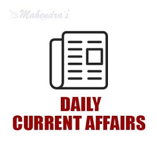 Daily Current Affairs | 26 - 04 - 18