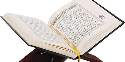 تأويل رؤية قراءة وتلاوة القرآن الكريم في المنام – عبد الغني النابلسي