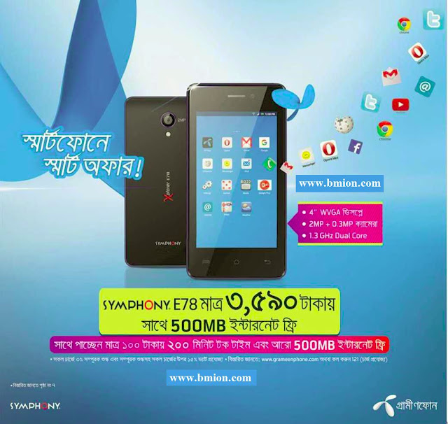 Grameenphone-Symphony-E78-3590TK-With-500MB-Internet-Free-full-details