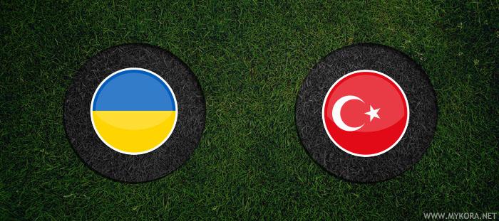 مشاهدة مباراة تركيا واوكرانيا