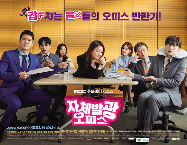 Download Drama Korea Radiant Office Batch Subtitle Indonesia