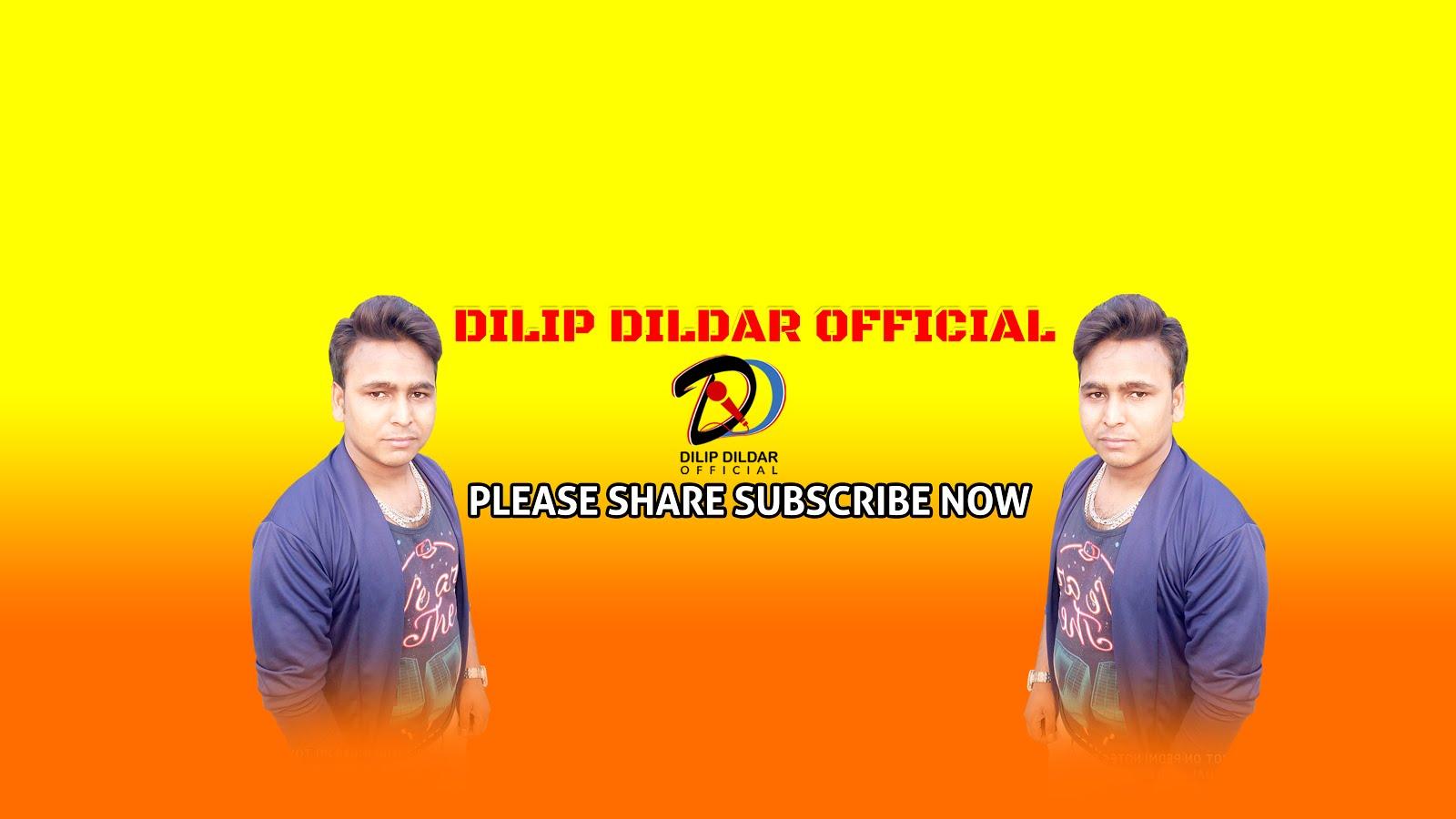 dilip dildar official youtube bakgraund hd poster design hd poster design faizabad india blogger