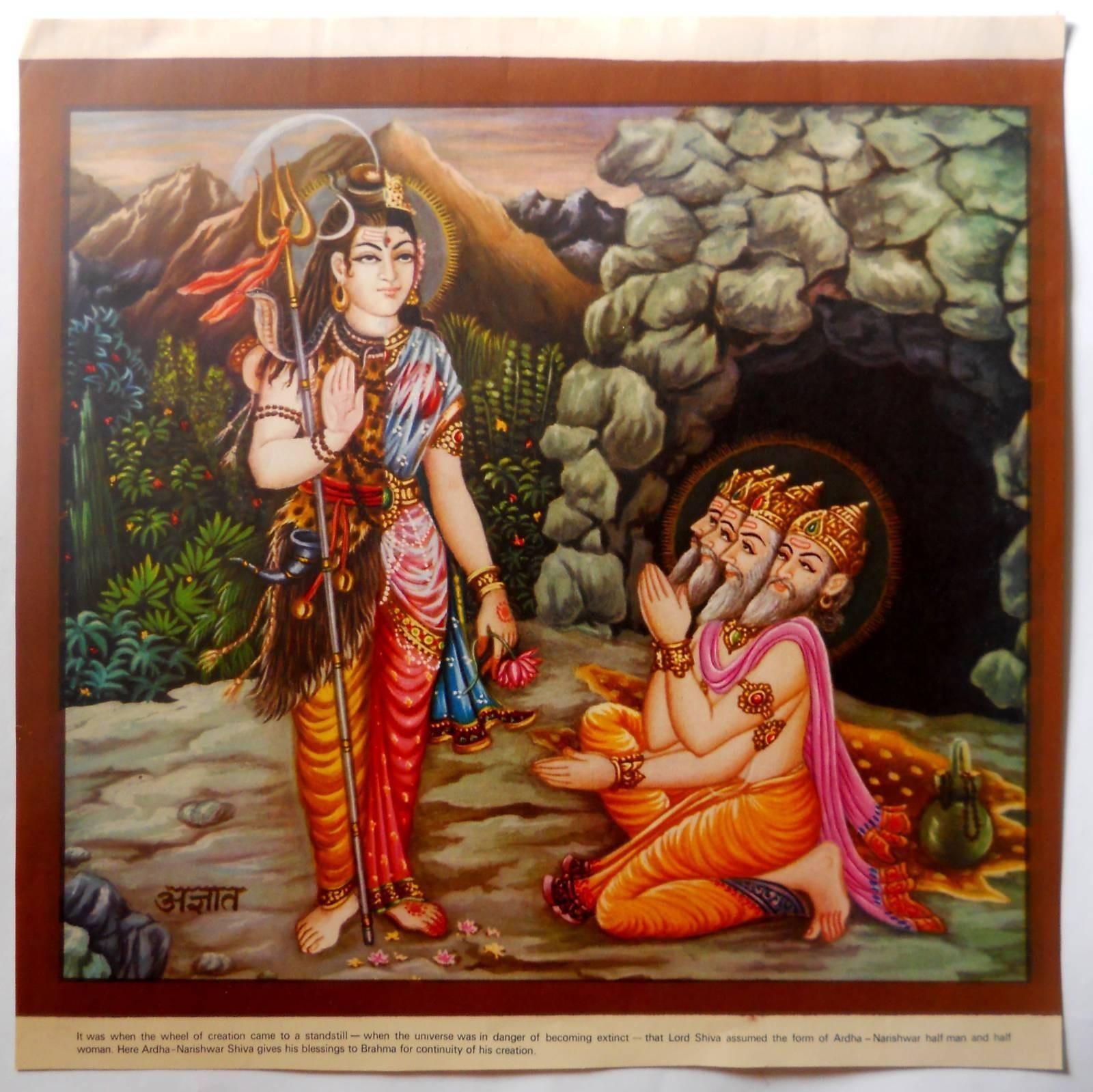 Ardha- Narishwashwar Shiva Gives His Blessings To Brahma