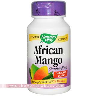 حبوب مانجو افريقي للتنحيف