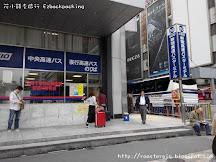 東京新宿高速巴士總站:如何購票、乘搭巴士詳細圖文教學