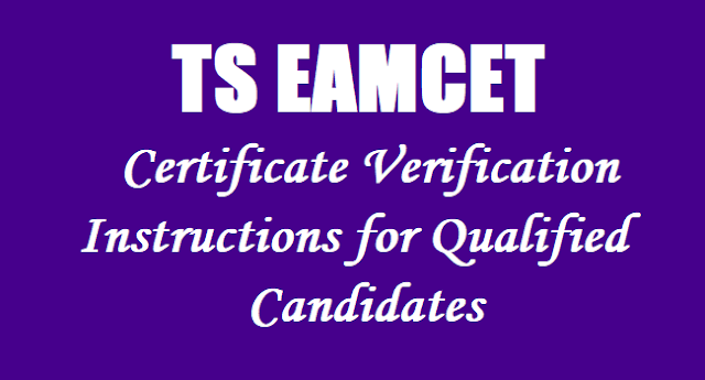 TS EAMCET 2018 Certificate Verification Instructions for Qualified Candidates