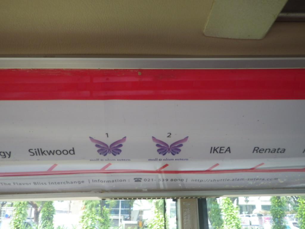 going to ikea alam sutera using public transportation. Black Bedroom Furniture Sets. Home Design Ideas