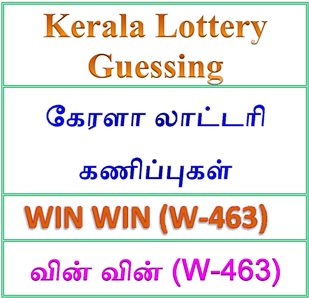 Kerala lottery guessing of Win Win W-463, Win Win W-463 lottery prediction, top winning numbers of Win Win W-463, ABC winning numbers, ABC Win Win W-463 04-06-2018 ABC winning numbers, Best four winning numbers, Win Win W-463 six digit winning numbers, kerala lottery result Win Win W-463, Win Win W-463 lottery result today, Win Win lottery W-463, kerala lottery result yesterday, kerala lottery result today, kerala online lottery results, kerala lottery draw, kerala lottery results, kerala state lottery today, kerala lottare, Win Win lottery today result, Win Win lottery results today, kerala lottery result, lottery today, kerala lottery today lottery draw result, kerala lottery online purchase Win Win lottery, kerala lottery Win Win online buy, buy kerala lottery online Win Win official, www.keralalotteries.info W-463, live- Win Win -lottery-result-today, kerala-lottery-results, keralagovernment, result, kerala lottery gov.in, picture, image, images, pics, pictures kerala lottery, kl result, yesterday lottery results, lotteries results, keralalotteries, kerala lottery, keralalotteryresult, kerala lottery result, kerala lottery result live, kerala lottery today, kerala lottery result today, kerala lottery results today, today kerala lottery result Win Win lottery results, kerala lottery result today Win Win, Win Win lottery result, kerala lottery result Win Win today, kerala lottery Win Win today result, Win Win kerala lottery result, today Win Win lottery result, today kerala lottery result Win Win, kerala lottery results today Win Win, Win Win lottery today, today lottery result Win Win , Win Win lottery result today, kerala lottery result live, kerala lottery bumper result,