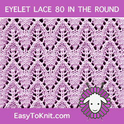 Dainty Chevron Eyelet Lace, easy to knit in the round