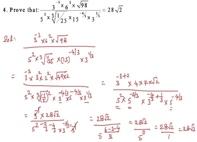 R.D SHARMA laws of exponents solution