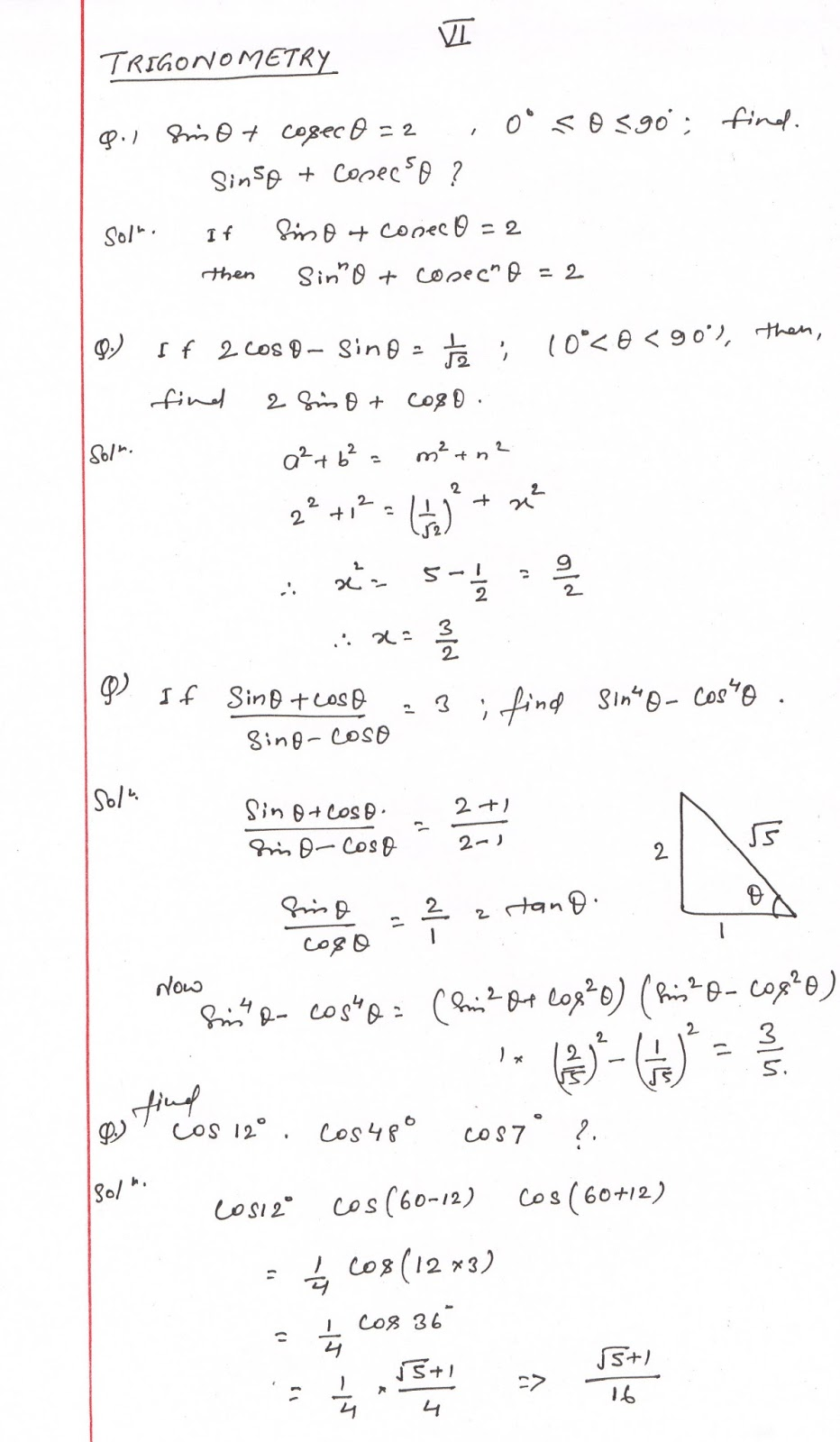 Trigonometry Solved Examples part2 - QMaths: SSC CGL 2018